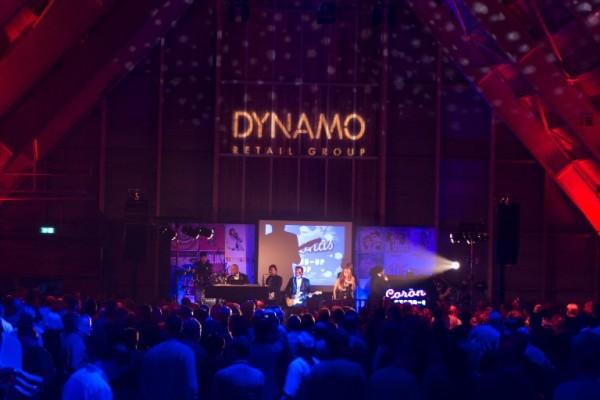 3. Dynamo Roadshow 2017 (18).jpg